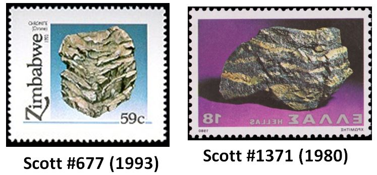 chromite stamps