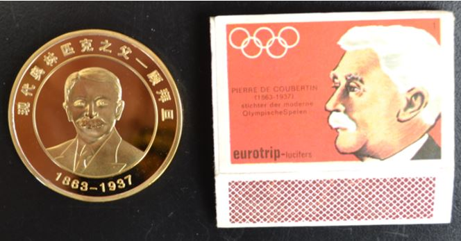 Recent additions include this Chinese gold coin and a Hungarian match book cover.