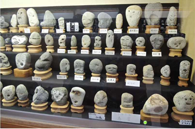 Rock Display at Chinsekikan                    from Strategy, 2016